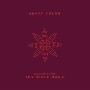 invisible hand cover